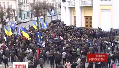 В Виннице снова собирается Майдан