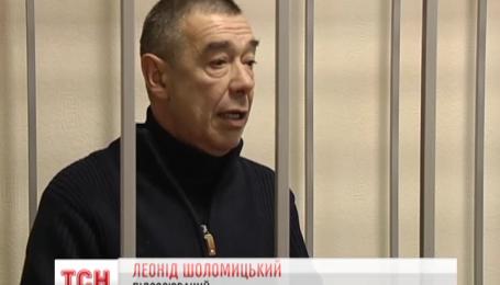 Руководитель киевского бронетанкового завода еще два месяца просидит за решеткой