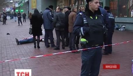 В центре Николаеве один человек застрелил другого