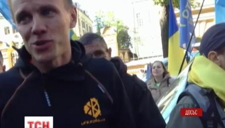 Кобу из Автомайдана доставили в суд