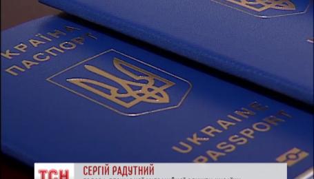 С 1 января в Украине начнут производить биометрические паспорта