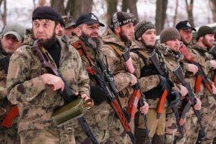 В Украине заработал сайт, где собираются данные о террористах и их пособниках