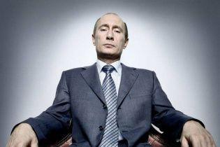 """Путин создал агентство для укрепления """"единства русского народа"""""""