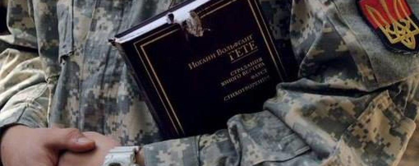 Пуля российского снайпера раздробила пламегаситель автомата украинского воина - Цензор.НЕТ 6119