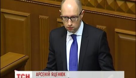 Верховная Рада предоставила Кабмину иммунитет от отставки на год