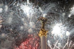 Киевлянам запретили салюты и фейерверки на Новый год