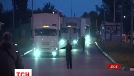 Российский гумконвой пересек границу с Украиной