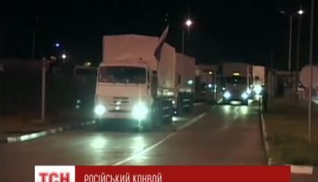 Дев'ятий російський гумконвой прибув на Луганщину