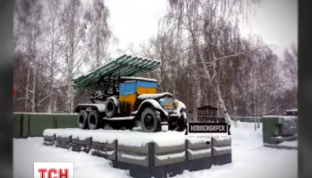 Українські патріоти залишили слід в російському Новосибірську