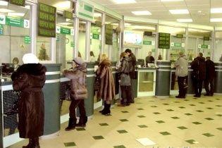 В Україні майже тиждень не працюватимуть банки