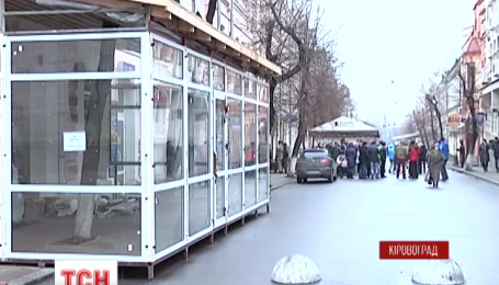 У Кіровограді на пікет вийшли власники та відвідувачі кафе