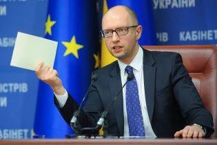 Експерти знайшли в словах Путіна і Шойгу про анексію Криму порушення міжнародного права