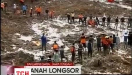 В Индонезии масштабный оползень стал причиной смерти 11 человек