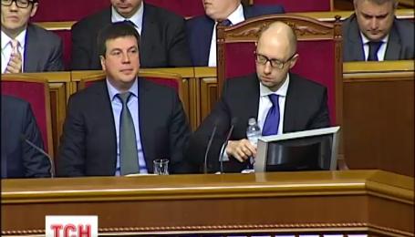 Новое правительство предлагает украинцам затянуть ремни