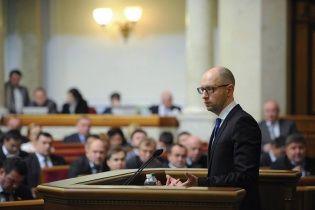 Правительство презентует проект госбюджета-2015. Онлайн-трансляция заседания Верховной Рады