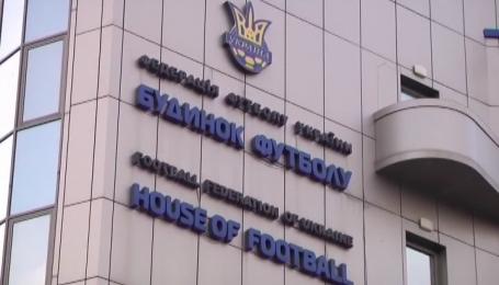 Чвари і скандали у Будинку футболу: на які питання має відповісти ФФУ на Конгресі 18 грудня