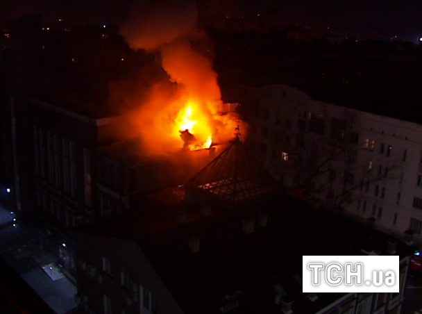 В Киеве горел банк