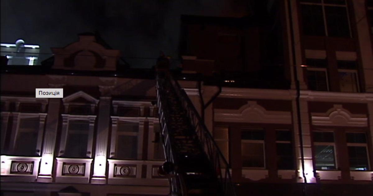 Пожар вспыхнул глубоко ночью @ euronews.com