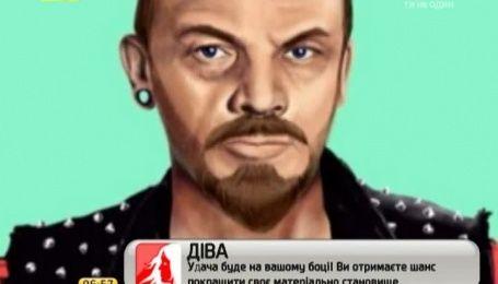 Интернет-пользователи превратили Ленина в панка, а Кеннеди - в стилягу