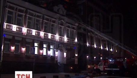 В центре Киева горел офис банка