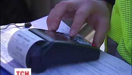 В Києві штраф за порушення дорожніх правил можна буде сплатити на місці