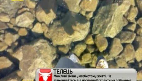 """В словацких горах туристы нашли """"стеклянное"""" озеро"""