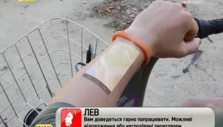 Французькі розробники представили браслет, який проектує на шкіру смартфон
