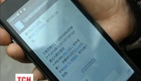 Жительница провинции Сычуань отказалась от полумиллиона юаней