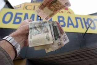 У Росії почав падати рубль