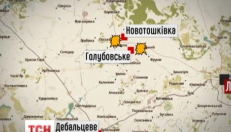 Група диверсантів знешкоджена на Луганщині