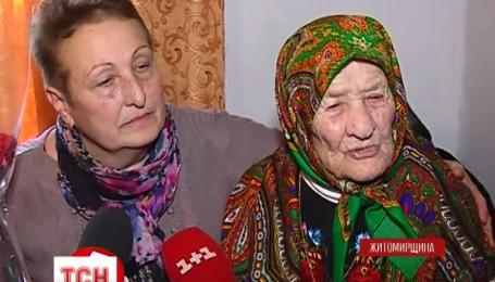 На Житомирщині жінці, яка пережила дві світові війни, виповнилось 100 років