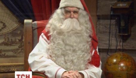 Санта Клаус з Фінляндії заговорив про конфлікти в Європі і закликав до любові і співчуття