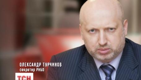 Олександр Турчинов погодився очолити РНБО