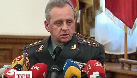 В зоне АТО находится в 10 тыс российских военнослужащих - Генштаб