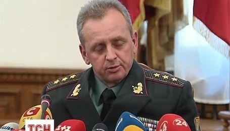 "Муженко заявил, что батальон ""Айдар"" будет реорганизовано до конца года"