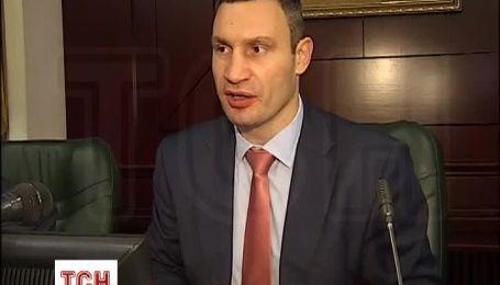"""Кличко потішив новими """"ляпами"""", розповідаючи про незаконні МАФи"""