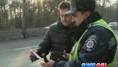 Киевляне смогут платить штрафы прямо в автомобиле ГАИ