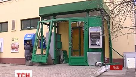 У Львові підірвали банкомат