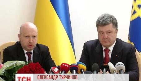 Олександр Турчинов став новим секретарем Ради нацбезпеки та оборони