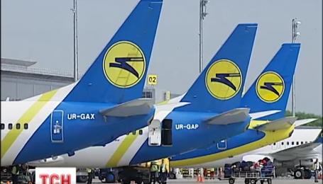 Державна авіаційна служба погодилась на компроміс