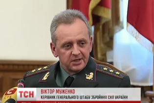 Муженко розповів про докази, які підтверджують участь солдатів РФ у війні на Донбасі
