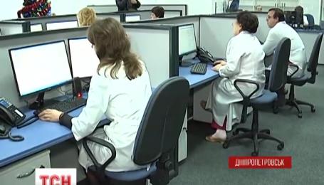 Єдина регіональна диспетчерська служба  швидкої запрацювала у Дніпропетровську