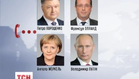 Путин, Меркель, Олланд и Порошенко провели телефонные переговоры