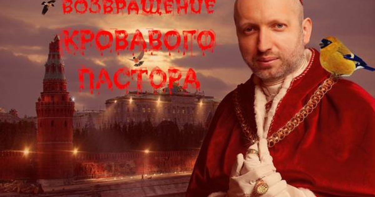 У Нацполіції з'явиться служба військових капеланів, - Аваков - Цензор.НЕТ 7237