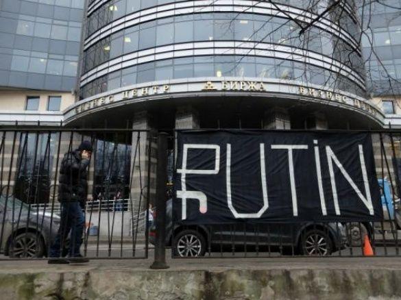 Пониклий рубль