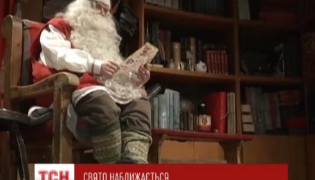 Санта Клаус заговорил о конфликтах в Европе и призвал к любви и состраданию