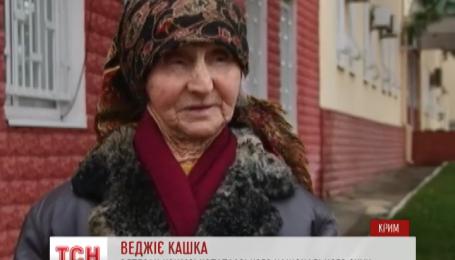 У Криму ФСБ викликала на допит 80-річну жінку