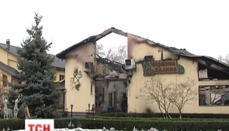 Ночью неизвестные в масках сожгли киевский ресторан «Красная калина»