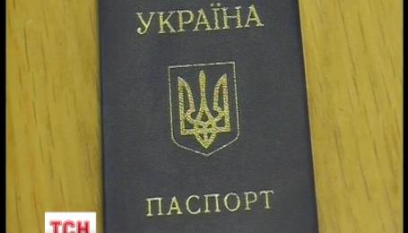 Шестнадцатилетние крымчане могут получить украинский паспорт на Херсонщине