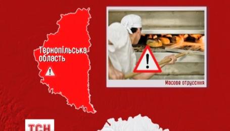 У Тернополі 20 людей отруїлися кондитерськими виробами